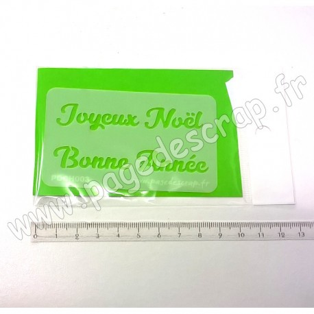 PDS POCHOIR JOYEUX NOEL BONNE ANNEE